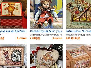 Моя коллекция будет показываться сегодня 2 часа на Главной странице Ярмарки | Ярмарка Мастеров - ручная работа, handmade
