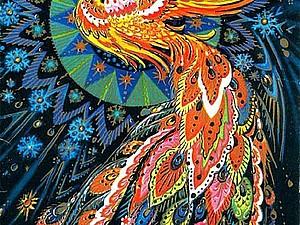 2014 Год - Год Жар-птицы по Славянскому Календарю | Ярмарка Мастеров - ручная работа, handmade