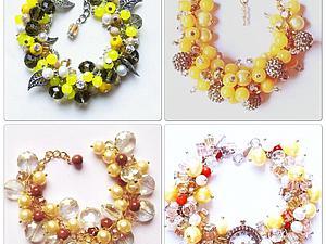 Желто-золотая осень | Ярмарка Мастеров - ручная работа, handmade