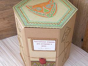 Шестигранная коробка с этническим декором своими руками | Ярмарка Мастеров - ручная работа, handmade