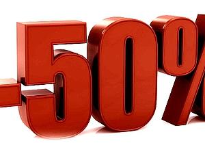 Весь апрель Скидка 50%!!! | Ярмарка Мастеров - ручная работа, handmade