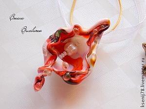 Необычной красоты кулон | Ярмарка Мастеров - ручная работа, handmade