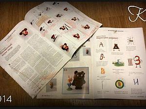 Мои статьи в Журналах (Мастер-классы) | Ярмарка Мастеров - ручная работа, handmade
