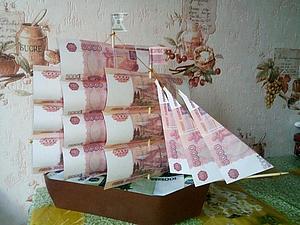 Денежный корабль | Ярмарка Мастеров - ручная работа, handmade