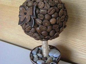 Кофейный топиарий или немного о