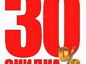 Летняя распродажа! -30% | Ярмарка Мастеров - ручная работа, handmade