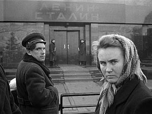 Москва 1958 года  в фотографиях. | Ярмарка Мастеров - ручная работа, handmade