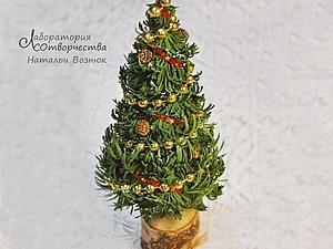 Мастер-класс: новогодняя ёлочка из фоамирана | Ярмарка Мастеров - ручная работа, handmade
