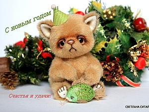 С Новым Годом !!!!   Ярмарка Мастеров - ручная работа, handmade