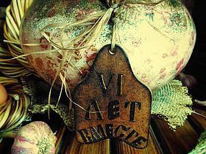Даёшь чугуняке вторую жизнь! Реставрация и декор чугунка. Ярмарка Мастеров - ручная работа, handmade.