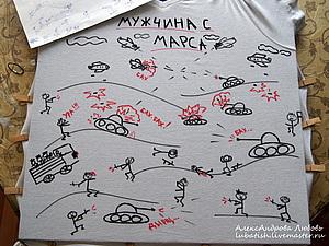 Мастер-класс: Войнушка на футболке. Ярмарка Мастеров - ручная работа, handmade.