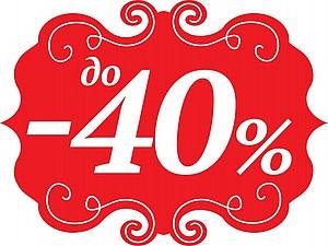 Скидка 40% на один день!! В пятницу!!! На всё, что пожелаете!!)))   Ярмарка Мастеров - ручная работа, handmade
