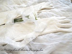 Валяем тончайшие свадебные перчатки из шерсти и шелка. Часть 2. Ярмарка Мастеров - ручная работа, handmade.