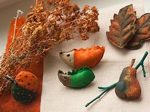 """Мастер-класс """"Осенние брошки"""". Ярмарка Мастеров - ручная работа, handmade."""