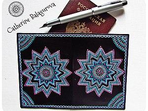 Как задекорировать обложку для паспорта в технике точечной росписи | Ярмарка Мастеров - ручная работа, handmade