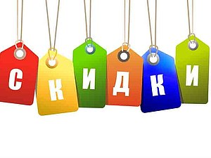Дни Скидок на украшения 15-25%! Успевайте!!! | Ярмарка Мастеров - ручная работа, handmade