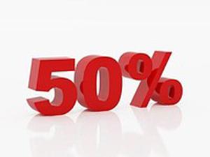 50% скидка!!!!   Ярмарка Мастеров - ручная работа, handmade
