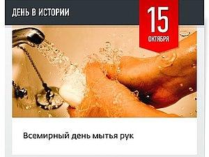 День мытья рук | Ярмарка Мастеров - ручная работа, handmade