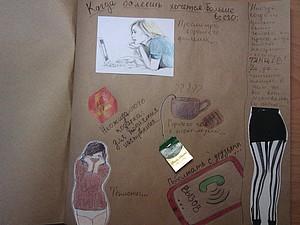 Первая страничка... | Ярмарка Мастеров - ручная работа, handmade