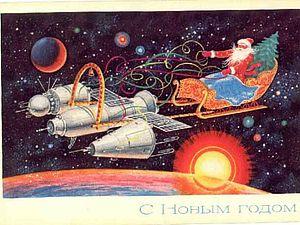 Советское ретро – история советской открытки.. Ярмарка Мастеров - ручная работа, handmade.