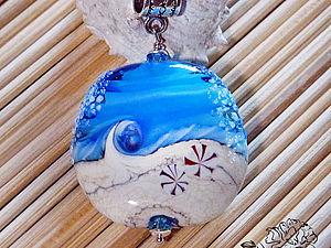 """""""Лови волну"""" бусина лэмпворк для кулона в морском стиле. Ярмарка Мастеров - ручная работа, handmade."""