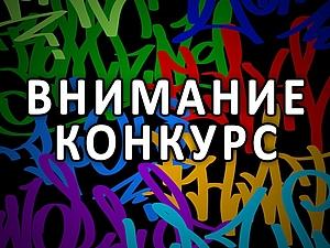 Все на конкурс коллекций от Аллы Кириленко! | Ярмарка Мастеров - ручная работа, handmade