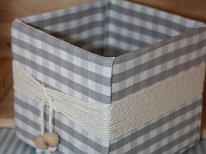Master cozy box for home usefulness and bling-bling