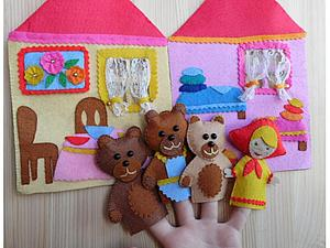 Маша и три медведя - пальчиковый театр   Ярмарка Мастеров - ручная работа, handmade