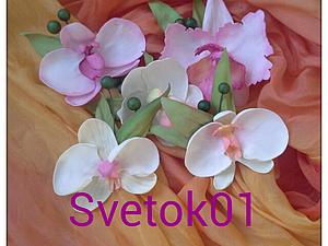 Фантазийные орхидеи | Ярмарка Мастеров - ручная работа, handmade