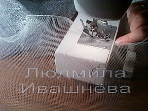 Обработка края волана леской | Ярмарка Мастеров - ручная работа, handmade