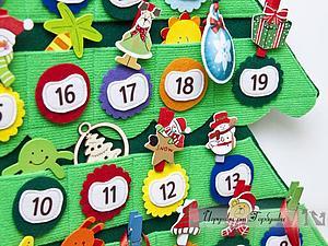 Мастерим новогодний адвент-календарь — развиваем деток, развиваемся сами | Ярмарка Мастеров - ручная работа, handmade