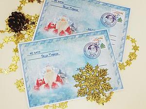 Письмо от Дедушки Мороза | Ярмарка Мастеров - ручная работа, handmade