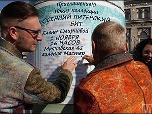 Приглашаю на мой показ. Санкт-Петербург 1 ноября.   Ярмарка Мастеров - ручная работа, handmade