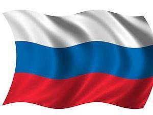 Теперь рассылка всех товаров из России!   Ярмарка Мастеров - ручная работа, handmade