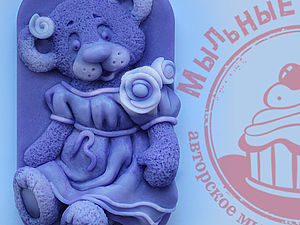 Дизайн мыла в стиле Прованс   Ярмарка Мастеров - ручная работа, handmade