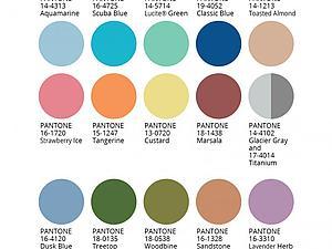 Трендовые цвета от Pantone для сезона весна-лето 2015.   Ярмарка Мастеров - ручная работа, handmade