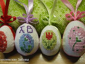 Вышивка яиц мастер-класс