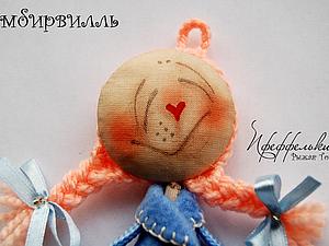 Голубичка и Саша Шардоне   Ярмарка Мастеров - ручная работа, handmade