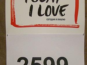 Today I Love! | Ярмарка Мастеров - ручная работа, handmade