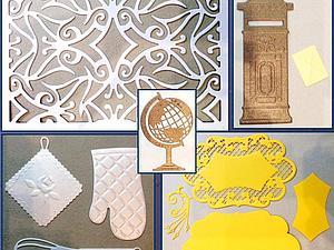 Скидка 7% в связи с модернизацией магазина | Ярмарка Мастеров - ручная работа, handmade