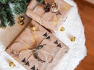 Делаем упаковочную бумагу с детьми. Ярмарка Мастеров - ручная работа, handmade.