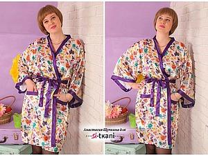 Искусство обольщения по-японски: шьём халат-кимоно. Ярмарка Мастеров - ручная работа, handmade.