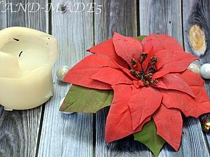 Пуансеттия - Украшение из пластичной замши (фоамиран). Самый новогодний цветок - для Вас! | Ярмарка Мастеров - ручная работа, handmade