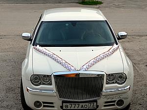 Свадебная лента-рюша на капот   Ярмарка Мастеров - ручная работа, handmade
