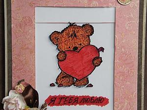 Делаем открытку с сюрпризом. Ярмарка Мастеров - ручная работа, handmade.