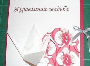 Конверты для дисков из бумаги. Ярмарка Мастеров - ручная работа, handmade.