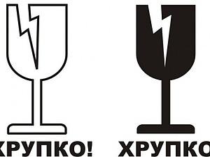 Ответ из почты России о пересылке хрупких предметов. Ярмарка Мастеров - ручная работа, handmade.