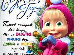С Новым годом и Рождеством Христовым !!!   Ярмарка Мастеров - ручная работа, handmade