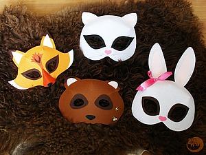 Делаем карнавальные маски зверей из фетра. Ярмарка Мастеров - ручная работа, handmade.