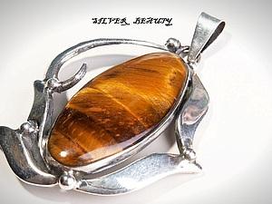 Тигровый глаз: солнечный взгляд зверя   Ярмарка Мастеров - ручная работа, handmade